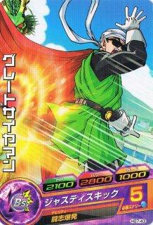 ドラゴンボールヒーローズ HG7-43/グレートサイヤマン/ジャスティスキック C