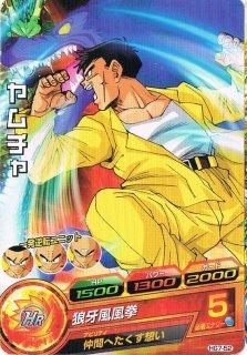 ドラゴンボールヒーローズ HG7-52/ヤムチャ/狼牙風風拳 C