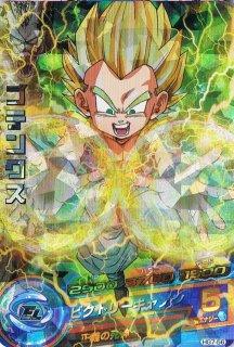 ドラゴンボールヒーローズ HG7-56/ゴテンクス/ビクトリーキャノン SR