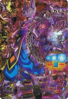 ドラゴンボールヒーローズ HG7-57/ビルス/破壊神の怒り UR