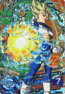ドラゴンボールヒーローズ HG7-CP2/ベジータ CP