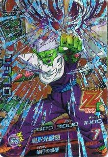 ドラゴンボールヒーローズ HG7-CP6/ピッコロ CP