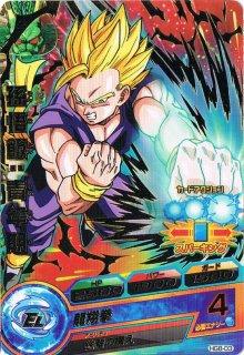 ドラゴンボールヒーローズ HG8-03/孫悟飯:青年期 龍翔拳 R