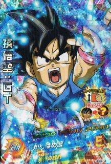 ドラゴンボールヒーローズ HG8-04/孫悟空:GT かめはめ波 SR