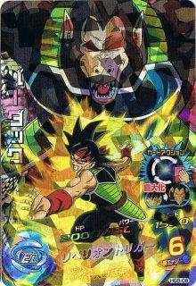 ドラゴンボールヒーローズ HG8-08/バーダック リベリオントリガー SR