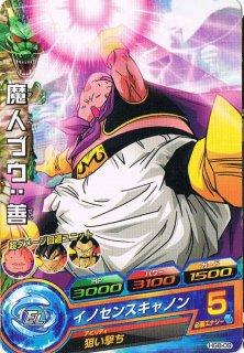 ドラゴンボールヒーローズ HG8-09/魔人ブウ:善 イノセンスキャノン C