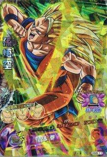 ドラゴンボールヒーローズ HG8-11/孫悟空 超龍撃拳 SR