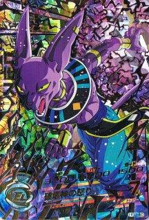 ドラゴンボールヒーローズ HG8-40/ビルス 破壊神の怒り UR