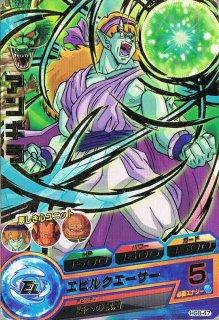 ドラゴンボールヒーローズ HG8-47/アンギラ エビルクエーサー R