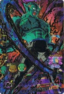 ドラゴンボールヒーローズ HG8-52/ガーリックJr デスインパクト UR