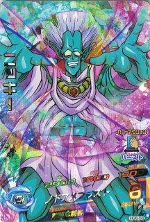 ドラゴンボールヒーローズ HG8-56/ニッキー ノドアメブラスト SR