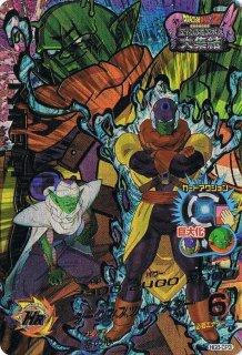 ドラゴンボールヒーローズ HG8-CP3/スラッグ ダークネスツイスター CP