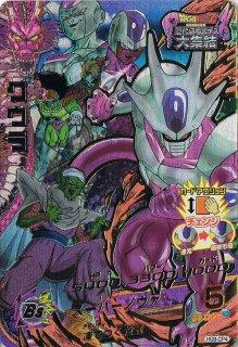 ドラゴンボールヒーローズ HG8-CP4/クウラ 破壊光線 CP