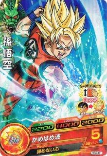 ドラゴンボールヒーローズ HG9-01/孫悟空 C