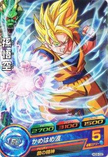 ドラゴンボールヒーローズ HG9-02/孫悟空 C