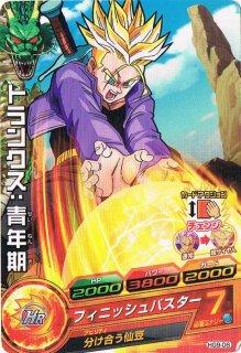 ドラゴンボールヒーローズ HG9-06/トランクス:青年期 C