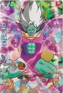 ドラゴンボールヒーローズ HG9-21/ガッシュ SR