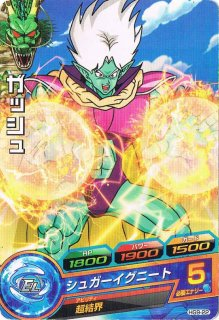 ドラゴンボールヒーローズ HG9-22/ガッシュ C