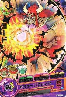 ドラゴンボールヒーローズ HG9-25/タード R