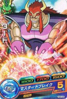 ドラゴンボールヒーローズ HG9-26/タード C