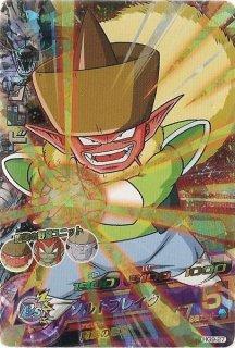 ドラゴンボールヒーローズ HG9-27/ゾルド SR