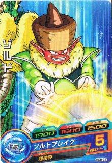 ドラゴンボールヒーローズ HG9-28/ゾルド C