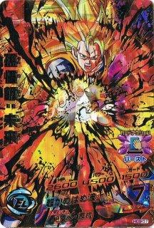 ドラゴンボールヒーローズ HG9-31/孫悟飯:未来 UR