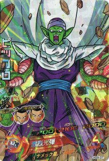ドラゴンボールヒーローズ HG9-37/ピッコロ SR