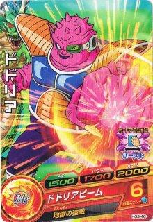 ドラゴンボールヒーローズ HG9-46/ドドリア C