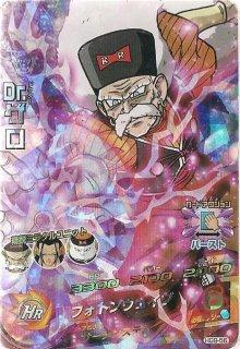 ドラゴンボールヒーローズ HG9-56/Dr.ゲロ SR