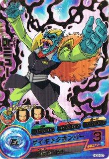 ドラゴンボールヒーローズ HG9-57/Dr.ミュー R