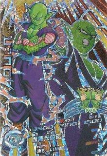 ドラゴンボールヒーローズ HG9-CP5 ピッコロ CP