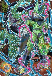 ドラゴンボールヒーローズ HG9-CP7 セル CP