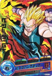 ドラゴンボールヒーローズ HG10-18 ベジータ:GT R