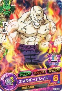 ドラゴンボールヒーローズ HG10-25 ヤムー