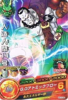 ドラゴンボールヒーローズ HG10-29 人造人間14号