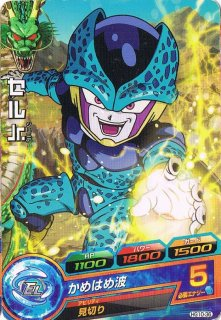 ドラゴンボールヒーローズ HG10-36 セルJr.