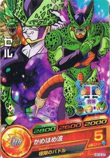 ドラゴンボールヒーローズ HG10-37 セル