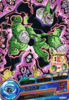 ドラゴンボールヒーローズ HG10-38 セル R