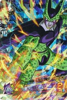 ドラゴンボールヒーローズ HG10-39 セル SR