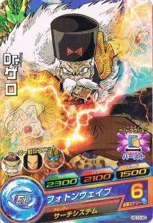 ドラゴンボールヒーローズ HG10-40 Dr.ゲロ