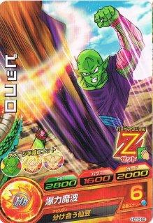 ドラゴンボールヒーローズ HG10-52 ピッコロ