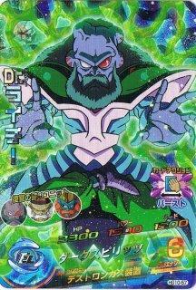 ドラゴンボールヒーローズ HG10-57 ライチー SR