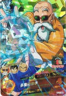 ドラゴンボールヒーローズ HJ1-09 亀仙人 SR