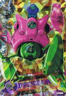 ドラゴンボールヒーローズ HJ1-11 ピラフマシン SR