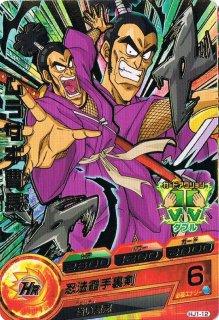 ドラゴンボールヒーローズ HJ1-12 ムラサキ曹長 R