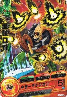 ドラゴンボールヒーローズ HJ1-14 海賊ロボ R