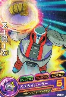 ドラゴンボールヒーローズ HJ1-50 スーパーΣ C