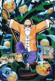 ドラゴンボールヒーローズ HJ1-CP3 亀仙人 CP