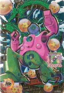 ドラゴンボールヒーローズ HJ1-CP5 ピラフマシン CP